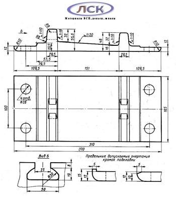 Входит в комплект узла раздельного промежуточного скрепления КД65 на деревянных шпалах для рельсов типа Р75 и Р65.