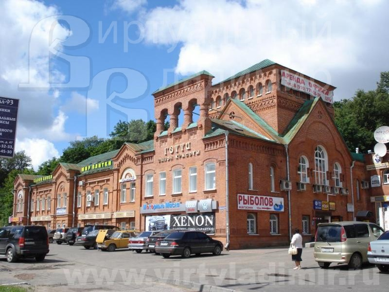 Досуг город владимир, фото