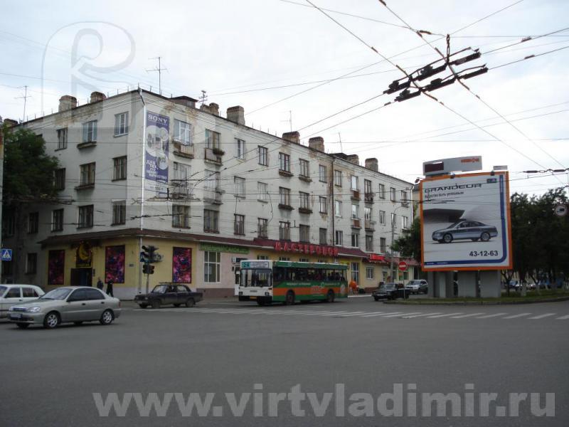 vladimir-magazin-tsvetov-skolko-stoit-buket-roz-15