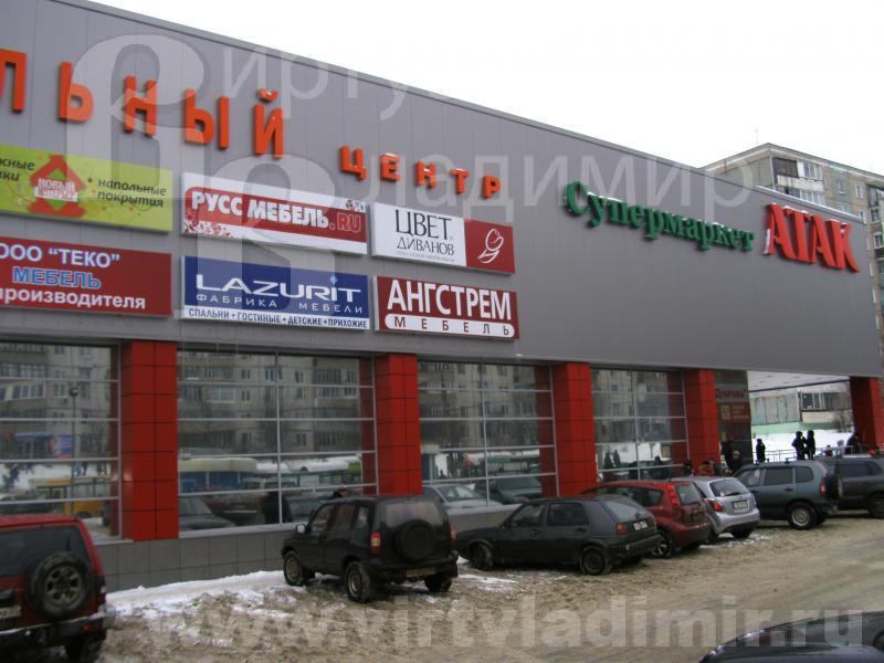 Квм, улица нижняя дуброва 50, город владимир, владимирская область стоимость 43 750p