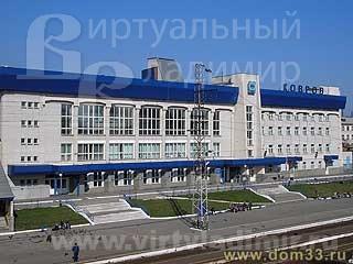 Ковровский автовокзал