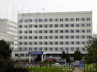 Больница автоприбор и точмаш сайт офиц сайт рнкб в севастополе