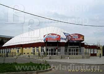 Владимир | Спортивные школы Владимира