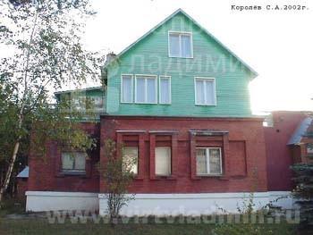 Купить дом в ляхах