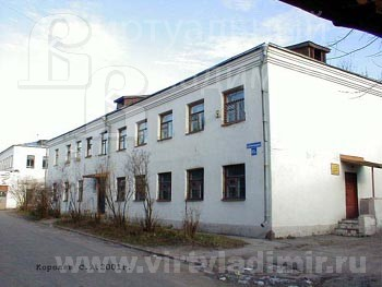 фрунзе владимирская на фото больница психиатрическая