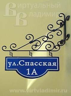 Магазин профессиональная косметика во владимире